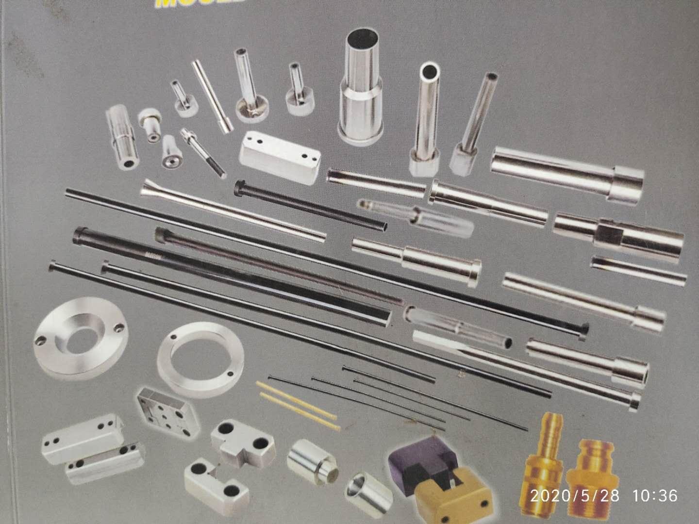五金配件、模具配件制造与加工