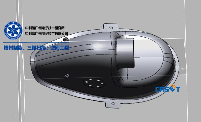 模具模架三维扫描抄数全尺寸检测