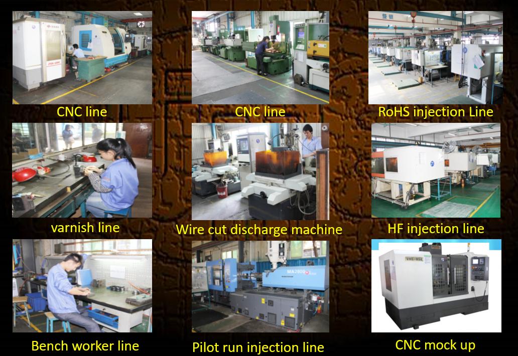 20年经验塑胶模具制作及注塑成型加工