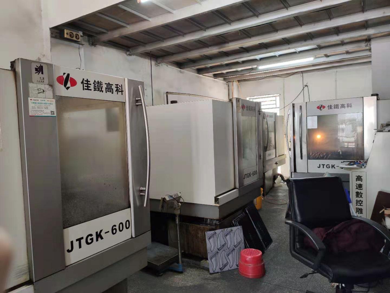 机械零件、自动化配件、治具、检具