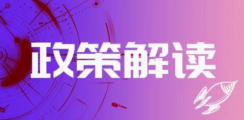 浙江省人民政府关于加快推进5G产业发展的实施意见
